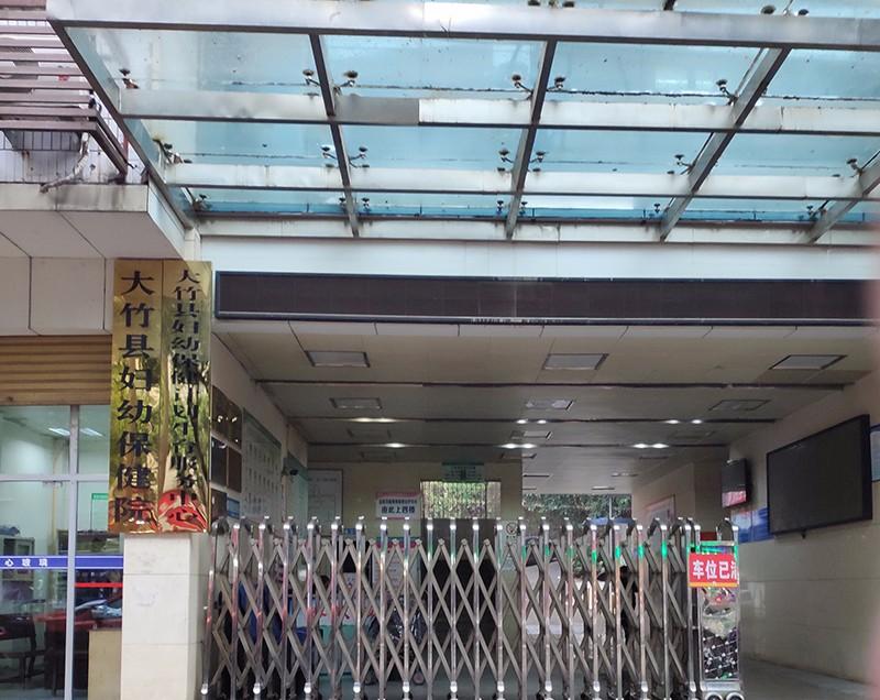 热烈祝贺四川省大竹县妇幼保健院采购我公司SD-7A母乳分析仪