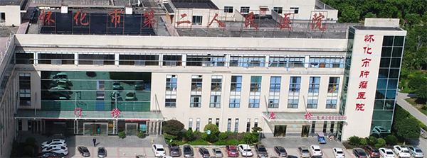 怀化市第二人民医院采购我公司SD-8母乳分析仪