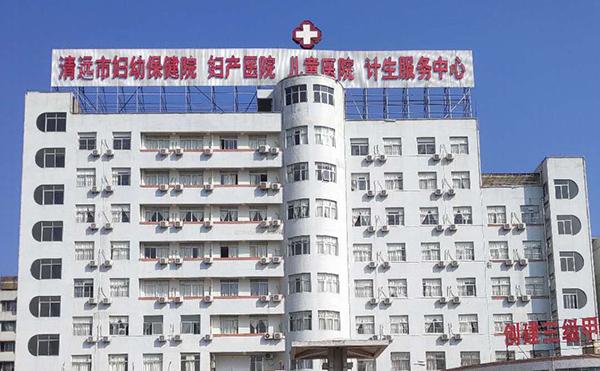 热烈祝贺清远市妇幼保健院采购我公司SD-7A母乳分析仪