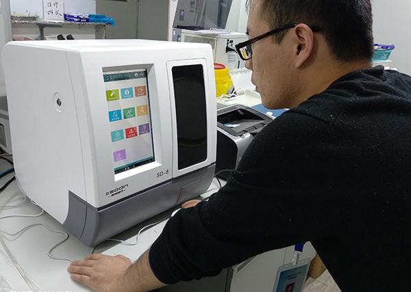 热烈祝贺汉中市中心医院采购我公司SD-8母乳分析仪